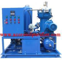 Buy cheap Disc-Centrifugal Oil Separator, Oil Purifier product
