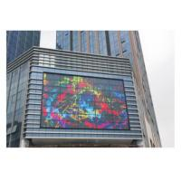 Buy cheap High Gray Scale Transparent Glass LED Display Full Color 4100 Nits Brightness product