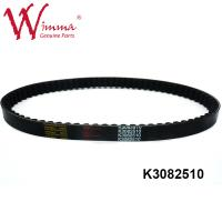 Buy cheap High Temperature Motorcycle Drive Belt Resistant Engine Drive Belt from wholesalers