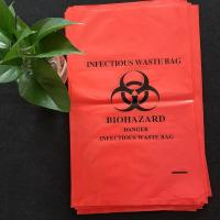 Buy cheap Absorbent Material OEM Service With Medical Specimen Packaging Pouch from wholesalers