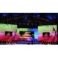 Buy cheap DIP 37.5mm Curtain Led Stage Screens 1800cd / ㎡ , 2R1G1B LED Display product