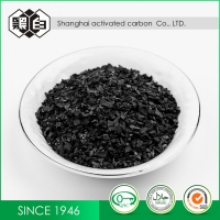 Buy cheap Catalyst Carrier Catalytic Activated Carbon Black 8X16 Granule Coal 8 Mesh 5% Max product