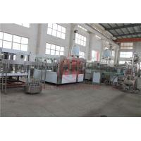 Buy cheap Online Cap Sterilizing Tunnel Water Juice Filling Capping Machine For Plastic Bottle product