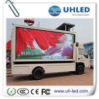Buy cheap DIP P8 Outdoor LED Panel For Truck Mobile LED Display Billboard For Advertising product