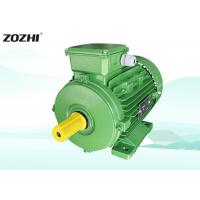 China Aluminium Housing 3 Phase Asynchronous Motor 4 Poles Self Starting For Reducer on sale