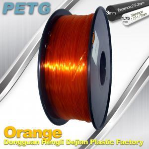 Buy cheap High Strength PETG Filament  , Transparent 3D Printing Filament  Resistance Acid product
