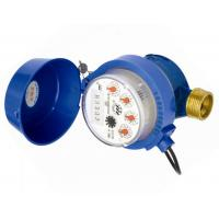 Buy cheap PN16 Residential Water Meter With AMR Reading / House Water Meter Built In Valve from wholesalers