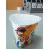 Buy cheap Aluminum foil seal for PP/PS/PE/PET cups product