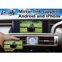 Android 7 1 GPS Navigation System for 2013-2016 Lexus Is 250 Mouse