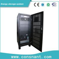 Buy cheap Long Cycle Life Electric Storage System , House Battery Backup System Lifepo4 from wholesalers