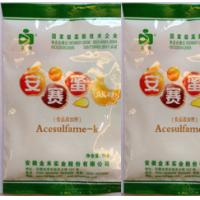 Buy cheap Acesulfame-K 30-100 mesh/Sweeteners/Food Additives Food/Feed/Industrial Grade product