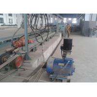 Buy cheap Hot Seamless Tube Piercing Mill , Non - Ferrous Metal Pipes Piercing Mill product
