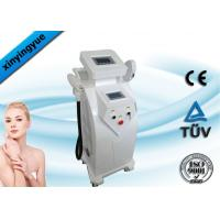 Buy cheap IPL nd yag laser hair removal / tattoo removal machine with Medical CE and ISO product