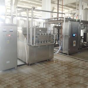 Buy cheap 100000LPH UHT Soya Milk Powder Making Machine Steel Structure product