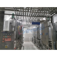 Buy cheap UHT Milk Pasteurization 500LPH Dairy Processing Plant product