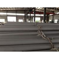 Buy cheap S34700 347H 07Cr18Ni11Tb ASTM A312 Cold Drawn / Cold Rolled Steel Pipe product