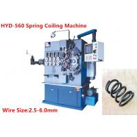 Buy cheap 60m / Min Six Axes Spring Wire Machine , Automatic Spring Coiling Machine from wholesalers