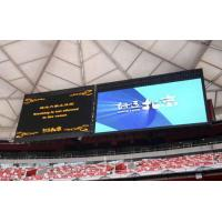 Buy cheap SMD5050 LED P10 Display Full Color , 1R1G1B Sport Led Display 160mm × 160 mm product