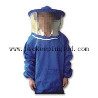 Buy cheap Bee Suit Jacket from wholesalers