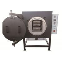 Buy cheap FZQ Box Type Furnace Inner Sealed Atmosphere 110L product