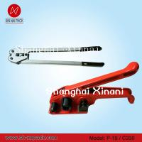 Buy cheap Manual plastic steel strapping tool P-19/c360 product
