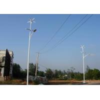 Quality Reliable White Wind Turbine Generator System 600W 24V 48V For Remote area for sale