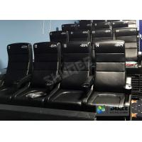 Buy cheap Commercial 4D Cinema Theater With Arc / Flat Screen TMS Systems Compatible product