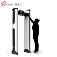 Quality LCD colorful screen Archway Metal Detector metal detector security gate with battery supply for sale