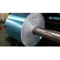 Buy cheap Damp Proofing 1100 H18 Industrial Aluminium Foil Coating Withstand High Heat product
