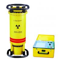 Buy cheap 180-350KV X Ray Flaw Detector product
