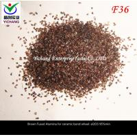 Buy cheap High Hardness Brown Fused Alumina Grinding High Speed Steel And Chilled Steel product