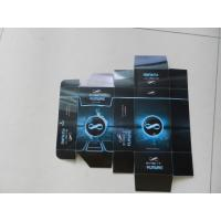 Buy cheap buy 3d lenticular boxes customized lenticular printing packaging box wholesales 3d packaging box manufacturer factory product
