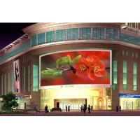 Buy cheap P10 Commercial LED Screen / Led Video Display product