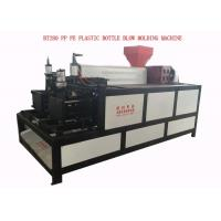 Quality High Speed Automatic PP PE  Extrusion Blow Molding Machine for Making 50ml - 5L Yoghourt  / Shampoo  Bottle for sale