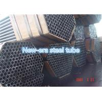 Buy cheap Condenser Seamless Boiler Tube 3.2 - 76.2mm OD Size ASTM A179 / SA179 Model product