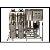 Buy cheap Single Phase RO Water Treatment System With Carbon And Quartz Sand Filter product