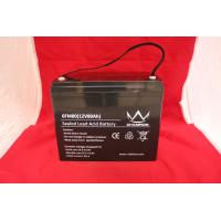 Buy cheap Solar UPS Power Supply , 12v80ah Deep Cycle Lead Acid Battery For Emergency from wholesalers