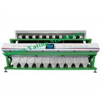 Buy cheap Wheat Color Sorting Machine Rice And Parboiled Rice Color Sorter ISO Certification product