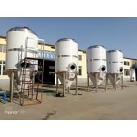 Buy cheap 3000l Malt Brewery Production Line Large Scale Craft Kettle Brewing Equipment product