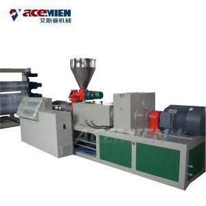 Buy cheap Multi-Layer SPC PVC Click Floor Making Machine , Floor Tiles Making Machine LVT Vinyl Plank product