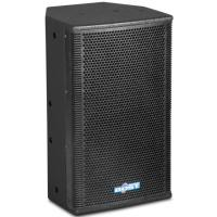 Buy cheap 12 inch pro PA  sound speaker system  RF-12 product