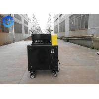 Buy cheap Automatic Copper Wire Stripping Machine For Scrap Copper 9 Pieces Blades product