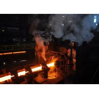 Buy cheap Horizontal Stainless Steel Pipe Piercing Mill product
