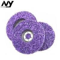 Buy cheap 2'' -7'' Quick Change Abrasive Discs ,  Paint Stripping Wheel For Grinder  Fiberglass Back product