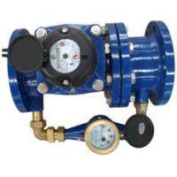Buy cheap Combined Type Woltman Water Meter , Magnet Drive Dry Dial Water Meter 50mm-30mm product