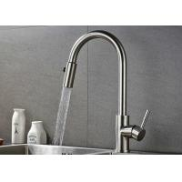 Buy cheap Pull Down Flexible Brushed Nickel Kitchen Faucet 10 - 90 Degree Working Temp ROVATE product