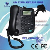 Buy cheap GSM fixed wireless phone product