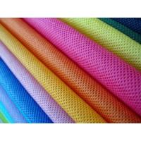 Buy cheap Customised Polypropylene Spunbond Nonwoven Fabric For Bags / Clothes product