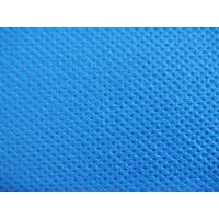 High Strength Non Woven Polypropylene Fabric Air Permeable For Medical / Beauty