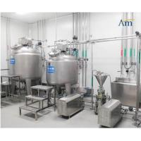 Buy cheap High Speed Softgel Encapsulation Machine With Integrated Digital Preparation from wholesalers